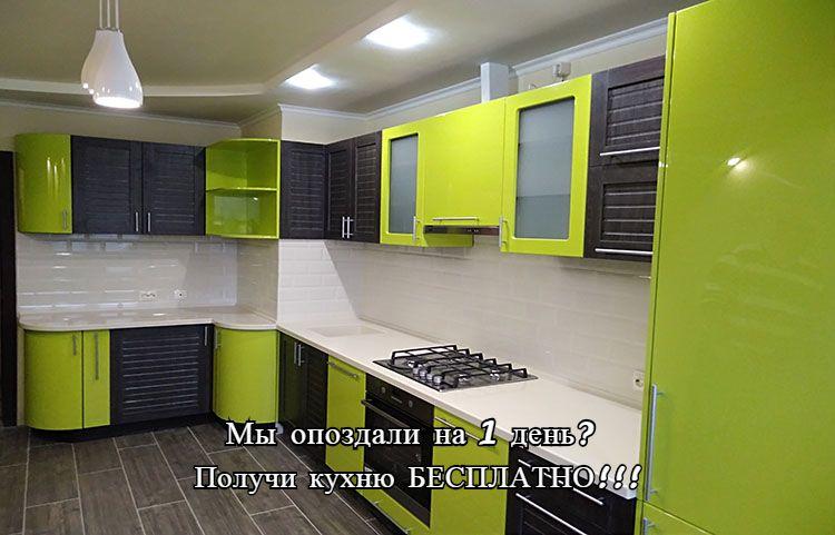 Кухни на главной 10