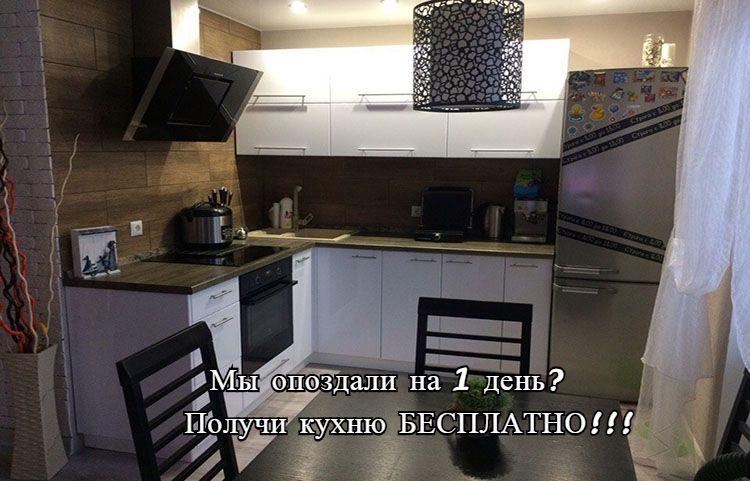 Кухни на главной 9
