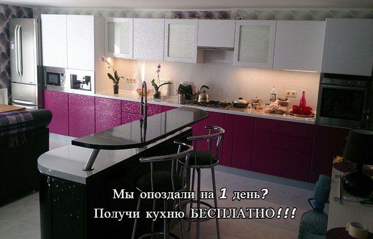 Кухни на главной 6